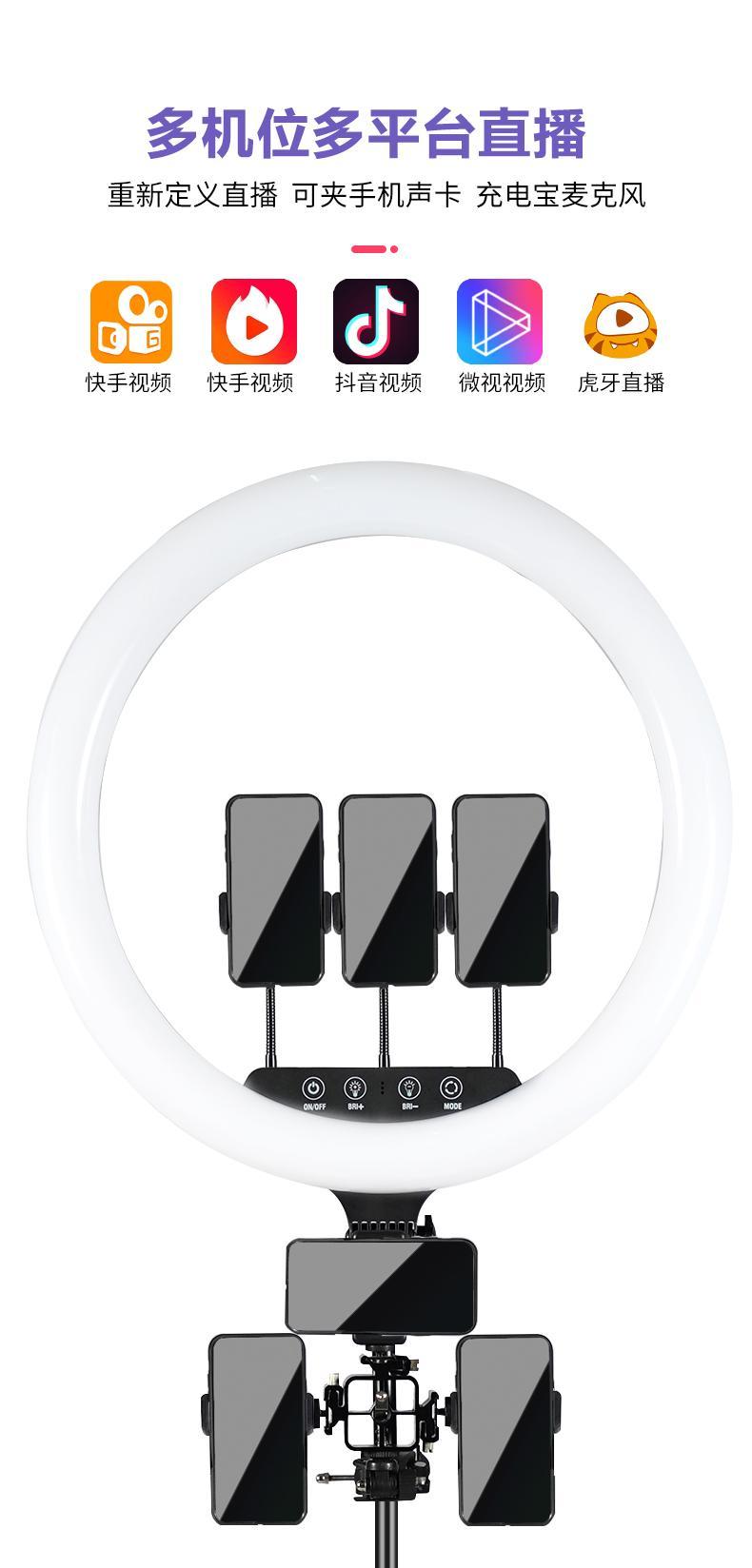 新款熱銷18寸led環形直播燈美顏手機拍照主播攝影補光燈設備 5
