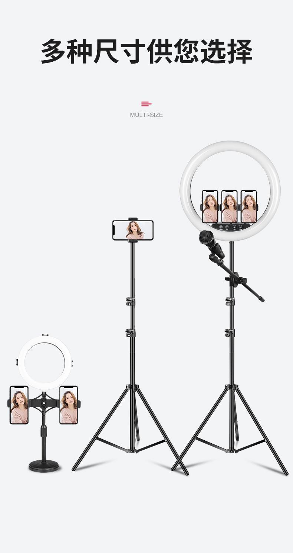 新款熱銷18寸led環形直播燈美顏手機拍照主播攝影補光燈設備 6