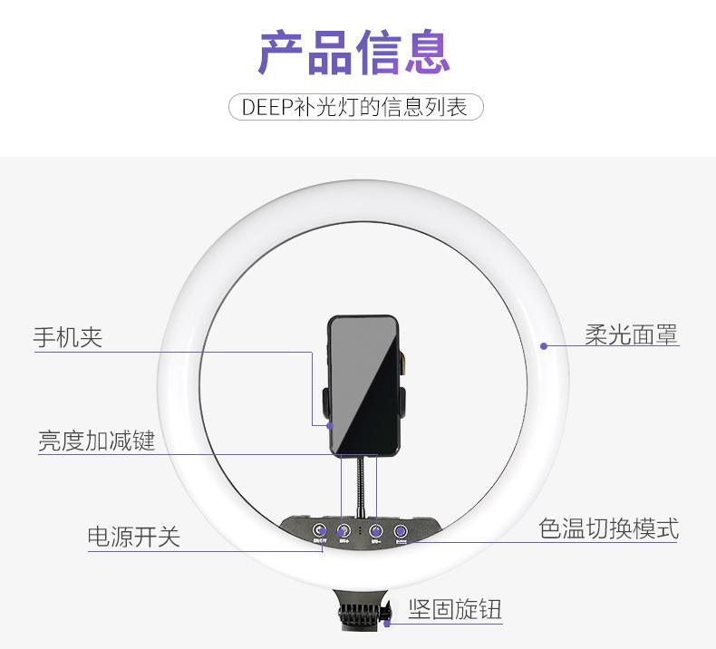 新款熱銷18寸led環形直播燈美顏手機拍照主播攝影補光燈設備 7