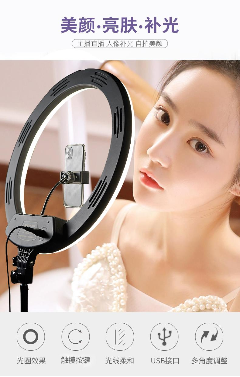 新款熱銷18寸led環形直播燈美顏手機拍照主播攝影補光燈設備 10