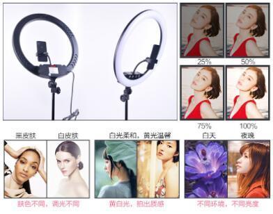 新款熱銷18寸led環形直播燈美顏手機拍照主播攝影補光燈設備 13