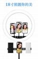 新款熱銷18寸led環形直播燈美顏手機拍照主播攝影補光燈設備 1