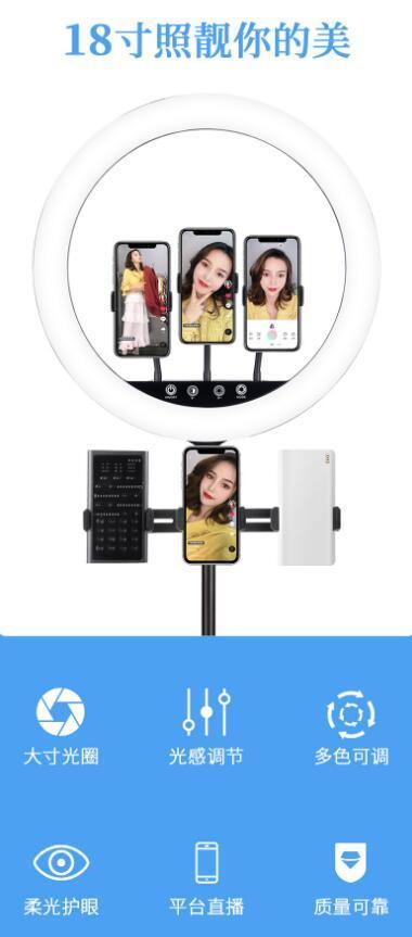 新款熱銷18寸led環形直播燈美顏手機拍照主播攝影補光燈設備 14