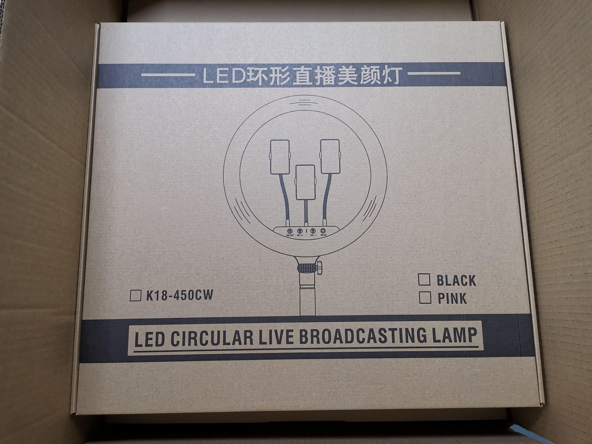 新款熱銷18寸led環形直播燈美顏手機拍照主播攝影補光燈設備 16