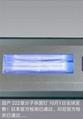 不伤害皮肤和眼睛的紫外线杀菌灯管222nm 12