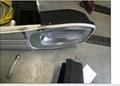 GX24Q LED 节能灯8w 4
