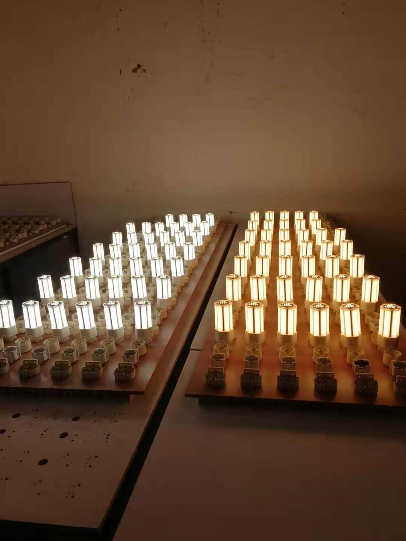GX10Q 3U LED橫插燈燈11w 8