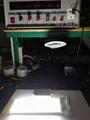 LED 2G10横插灯管18w 8