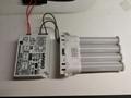 2G10兼容镇电子流器横插灯管7W 2