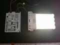 2G10兼容鎮電子流器橫插燈管7W 1