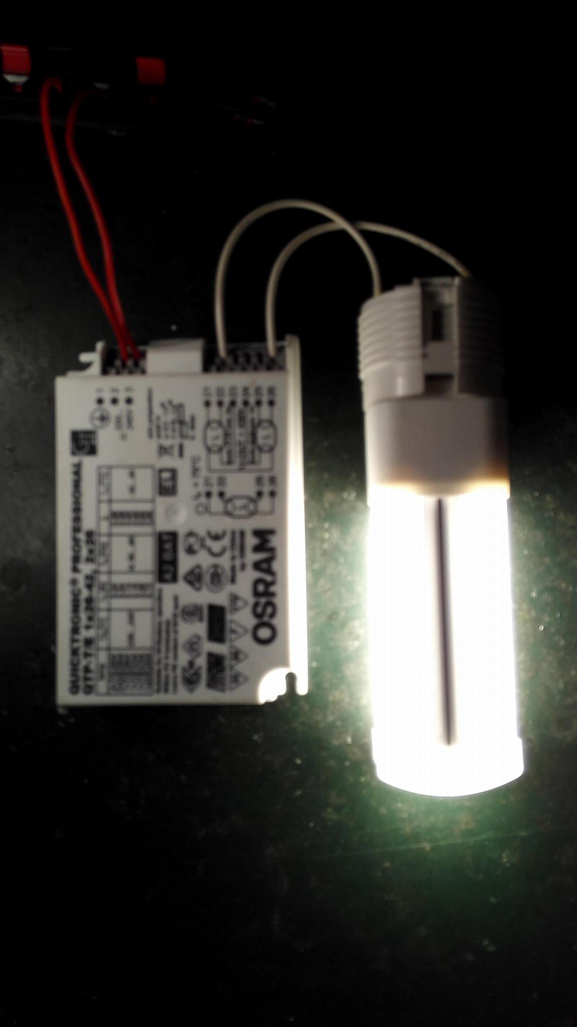 2G10兼容鎮電子流器橫插燈管7W 4