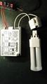 2G10兼容鎮電子流器橫插燈管7W 5