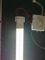 2G10兼容鎮電子流器橫插燈管7W 10