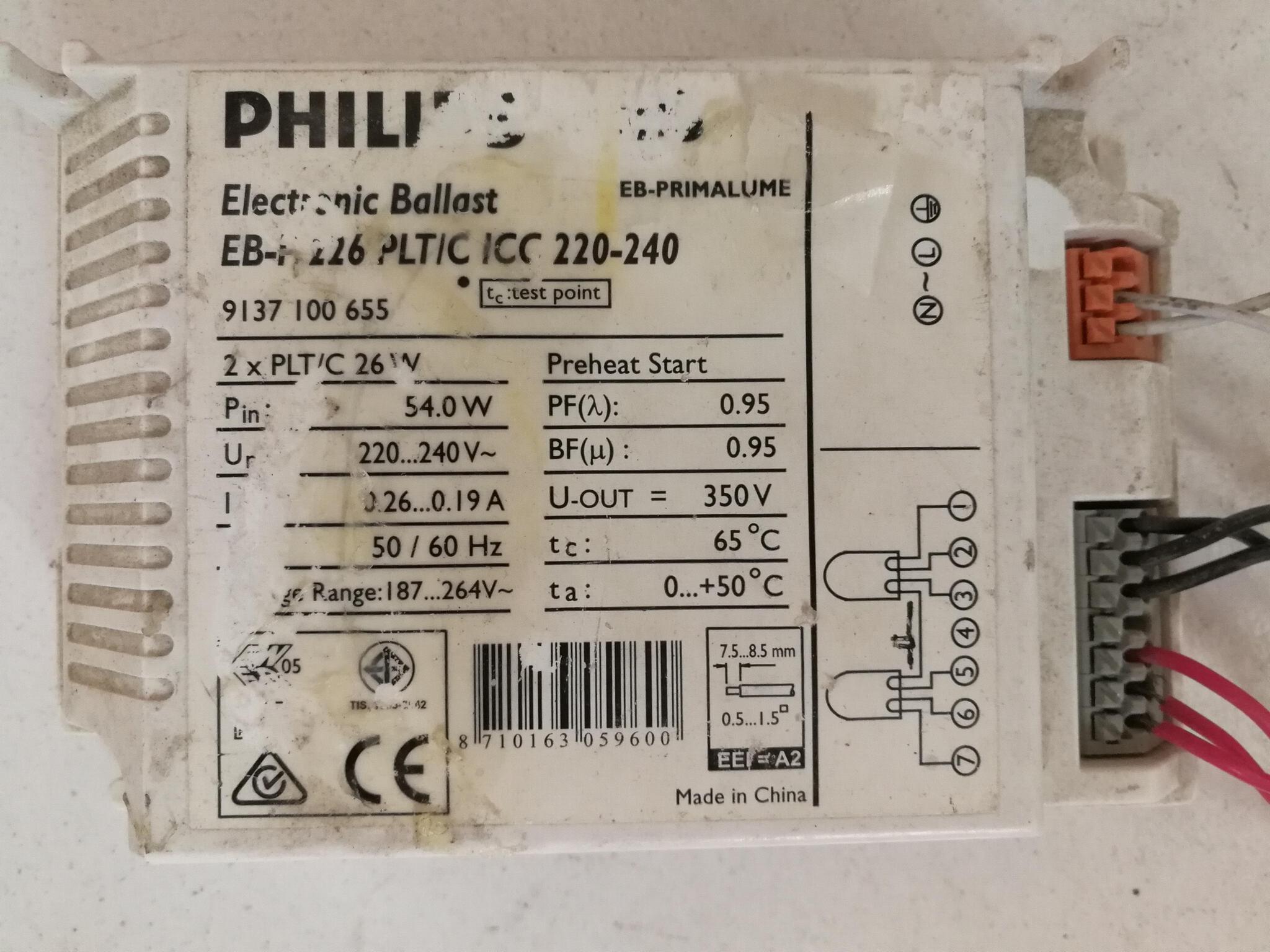 2G10兼容鎮電子流器橫插燈管7W 6