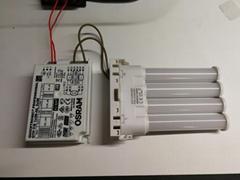 2G10 兼容电子镇流器横插灯管 9W