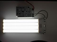 2G10 兼容电子镇流器LED横插灯管 15W