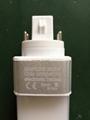 2G10 兼容電子鎮流器LED橫插燈管 15W 7