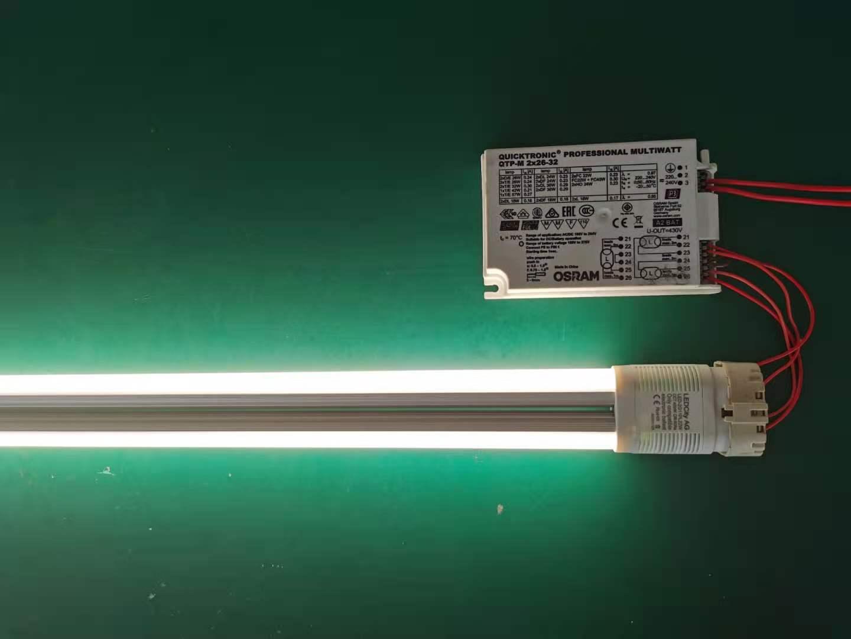 LED 2G11兼容電子鎮流器橫插燈 18W 1