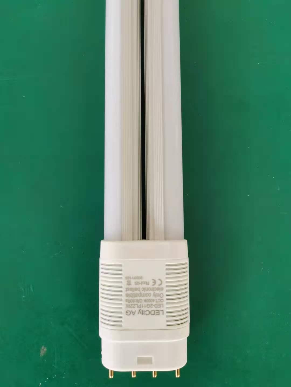 LED 2G11兼容电子镇流器横插灯 18W 2