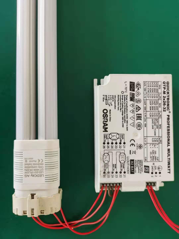 LED 2G11兼容电子镇流器横插灯 22W 1
