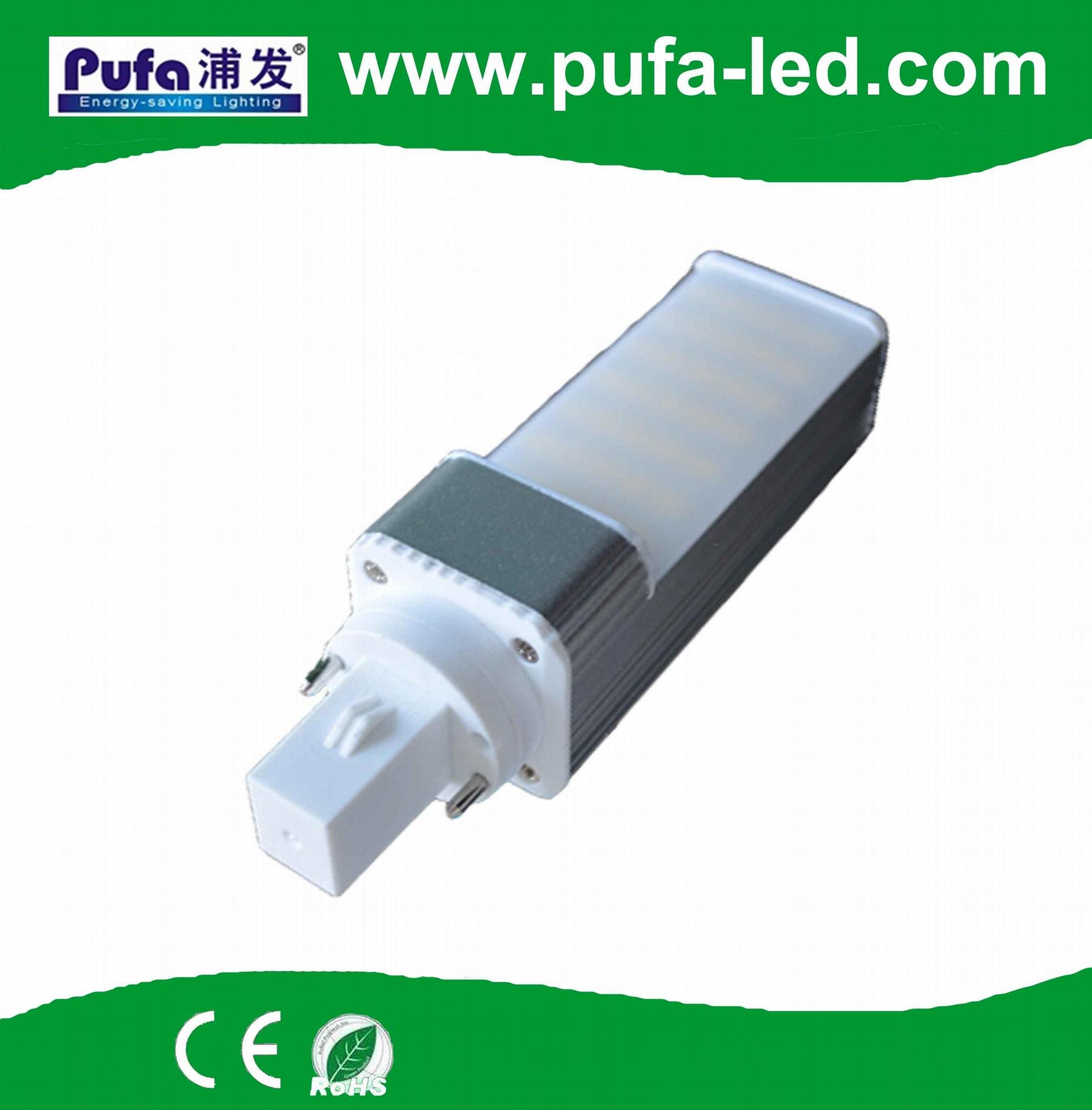 G24 LED 插拔灯7W 3