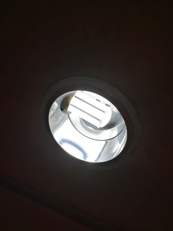 GX24 3U LED節能燈11w 3