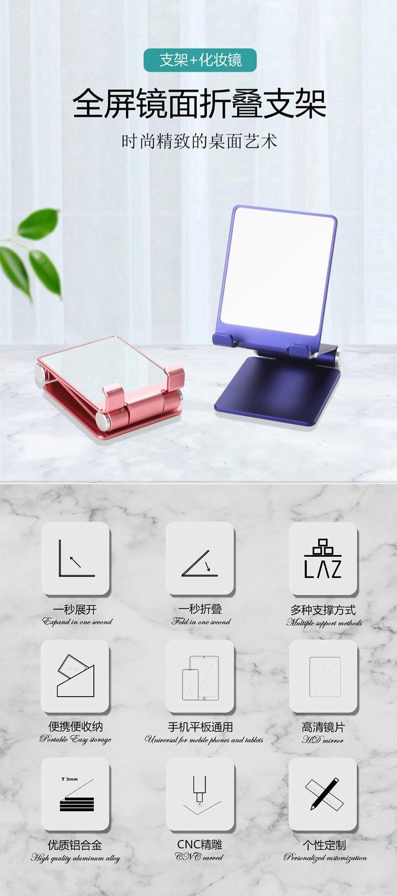 新款1秒桌面折叠铝合金手机平板懒人支架礼品定制支架 3