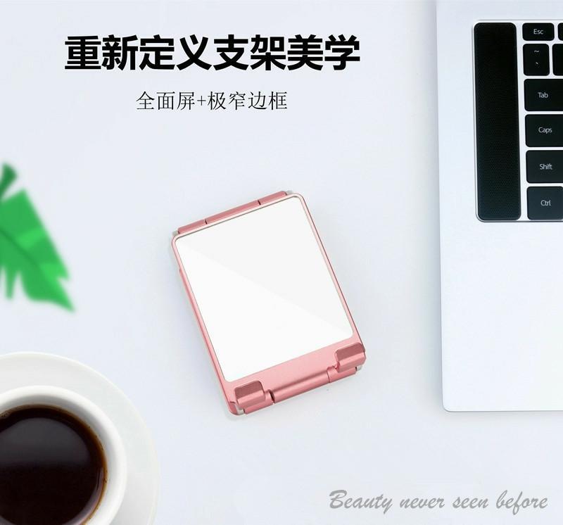 新款1秒桌面折叠铝合金手机平板懒人支架礼品定制支架 4