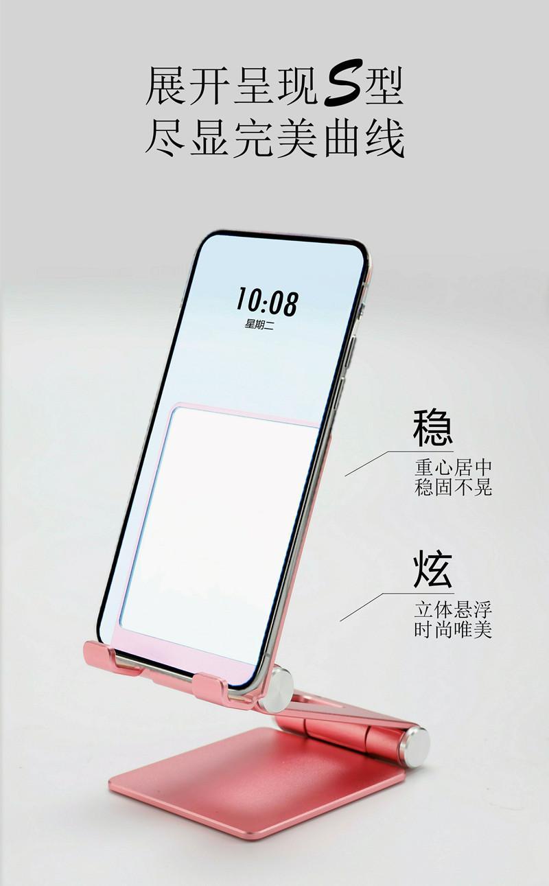 新款1秒桌面折叠铝合金手机平板懒人支架礼品定制支架 5