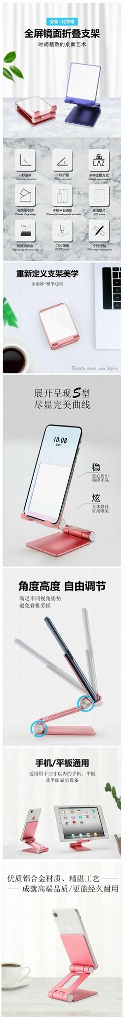 新款1秒桌面折叠铝合金手机平板懒人支架礼品定制支架 10