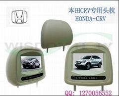 汽车MP5头枕多媒体显示屏播放器 CRV