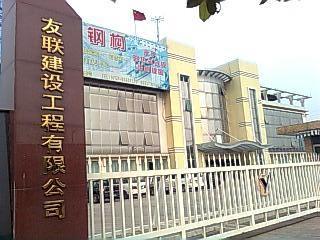 广东广州肇庆钢结构施工维护材料 1