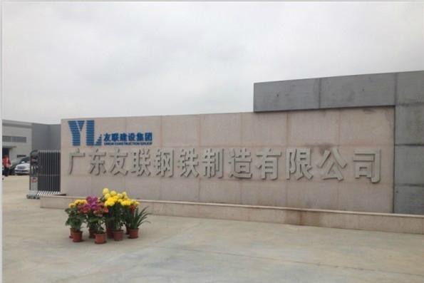 深圳惠州东莞钢结构厂(制安一级公司) 1
