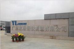 深圳惠州东莞钢结构厂(制安一级