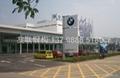 江门珠海阳江钢结构公司-钢结构