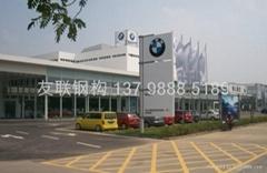 江門珠海陽江鋼結構公司-鋼結構廠