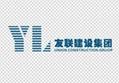 东莞深圳惠州钢结构施工H型钢及桁架(钢构一级) 1