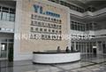 廣州肇慶清遠鋼結構箱型鋼柱梁工廠(友聯) 1