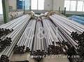 ASTM A790 B677 904L / 1.4539 Heat