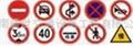 山東濟南交通標誌牌 1