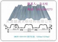 供应楼承板YX51-305-915