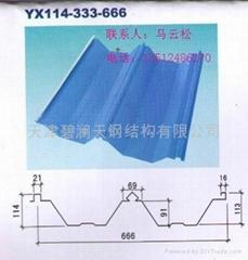 供應屋面板YX114-333-666