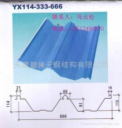 供應閉口樓承板YX65-185-555 4