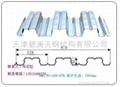 供應閉口樓承板YX65-185-555 5