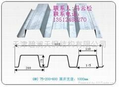 供應樓承板YX75-200-600