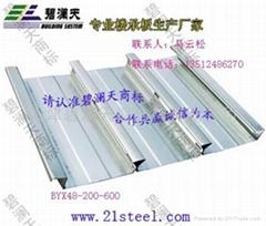 供應閉口樓承板YX48-200-600
