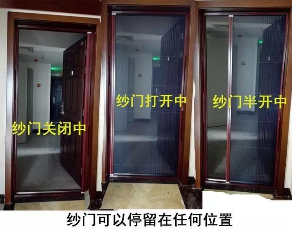 大连金刚网纱窗厂家定制品质保证 2