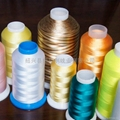 Polyester Embroidery Thread 1