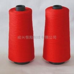 人造棉染色紗線