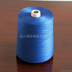 mercerized cotton knitting yarn